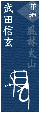 tokugawa-kaoh.jpg