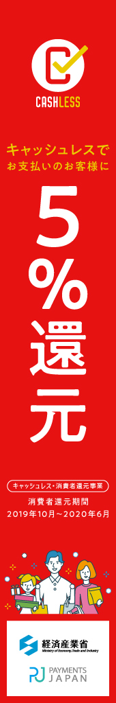 Red(170_1024).jpg